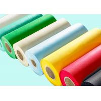 Wholesale Colorful and Waterproof Sesame PP Spunbond Non Woven Fabric 100% Polypropylene from china suppliers