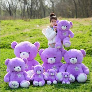 Wholesale Large Jumbo Lavender Purple Teddy Bear 30cm 45cm 60cm 100cm 120cm from china suppliers
