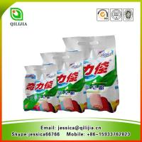 Wholesale Low Foam Laundry Soap Powder/Detergent Powder For Machine Washing from china suppliers