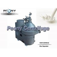 Wholesale Milk Separator 3 Phase Centrifuge Disc Stack Skimmed Milk Centrifuge from china suppliers