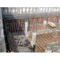 Wholesale Single sided wall formwork materials construction for MRT from china suppliers