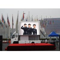 Wholesale Silent Mobile Truck Led Display Panel , Led Mobile Billboard Great Waterproof from china suppliers