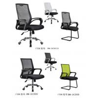 Quality Multi-functional Lift Swivel Chair Designed in Human Body Engineer for sale