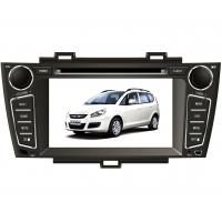Wholesale Digital TFT Monitor GPS Navigation Systems For Cars Jac Hooray Hatchback from china suppliers