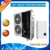 Wholesale Noiseless Low Temperature 18.8 Kw Split System Heat Pump Air To Water Heat Exchanger from china suppliers