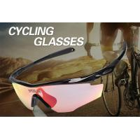 Wholesale Wraparound Frame Unisex Outdoor Bike Riding Glasses UV400 Sports Athlete Sunglasses from china suppliers
