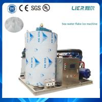 Wholesale Lier Sea water Flake Ice Maker Machine 10T SUS316 Anticorrosive Evaporator Flake Ice Equipment from china suppliers