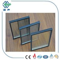 Wholesale Architectura Low - e Double Insulated Glass for Refrigerator 6mm+12A+6mm from china suppliers