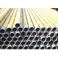 Buy cheap Anticorrosion Steel Pipe from wholesalers
