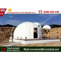 Wholesale Customized White Color Large Dome Tent with Waterproof PVC Roof Cover from china suppliers