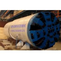 Wholesale Stone Geology Tbm Tunnel Boring Machine , Slurry Balance Concrete Jacking Equipment from china suppliers