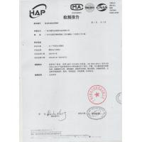 GUANGZHOU YAKEDA TRAVELING PRODUCTS CO.,LTD Certifications