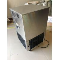 Wholesale Vertical water cooling system  beer cooling dispenser from china suppliers