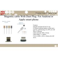 Wholesale Magentic cable with dust plug for android or Apple smart phone GK-MC01 from china suppliers