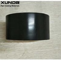 Wholesale Polyethylene Pipe Coating / Corrosion Resistant Coatings For Gas Oil Steel Pipeline from china suppliers