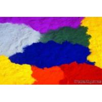 Wholesale Powder Coating from china suppliers