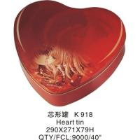 Wholesale Heart chocolate tin box from china suppliers