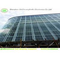 Wholesale Full color TL12.5 MM 86% Transparent LED Screen display Airport / commercial mall use from china suppliers