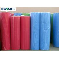 Wholesale 100% Polypropylene Non Woven Fabric Non Woven Cleaning Cloths Roll from china suppliers