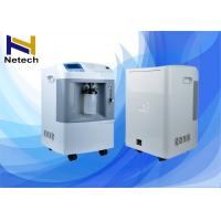 Wholesale Home Portable Oxygen Machines With 3lpm 5lpm 10lpm Oxygen Output 0.04 - 0.07 Kpa from china suppliers