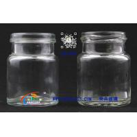 Wholesale 70ml clear glass food bottle from china suppliers