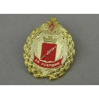 Wholesale Russia Screw Souvenir Badges By Zinc Alloy Eie Casting , 3D With Gold Plating from china suppliers