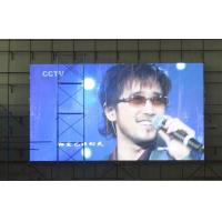 Quality Full Color Rental Led Billboards Display , Ultra Thin , Ultra Light Eyes Protected for sale
