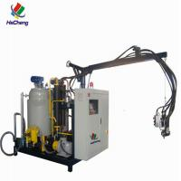 Wholesale PU foam Roller Shutter Forming Machine from china suppliers
