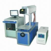 Wholesale Laser Marker, Suitable for Electronic Components, Instruments, Meters, Bags, and Shoes from china suppliers
