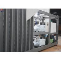 Wholesale Fast Cooling Food Vacuum Cooler Machine / fresh vegetalbes Pre cooling Unit from china suppliers