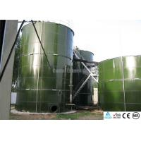 Wholesale Large Capacity Glass Fused Steel Tanks For Sewage And Effluent Treatment Projects from china suppliers