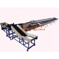 Buy cheap Fruit Grading Machine from wholesalers