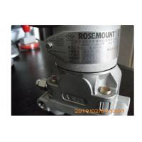 Wholesale Stainless steel 3051 Gauge Pressure Transmitter from china suppliers