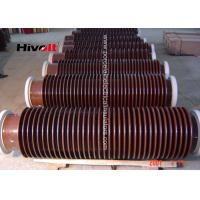 Buy cheap 132KV Oil Type Transformers Hollow Core Insulator Without Flange 4700mm Creepage Distance from wholesalers