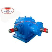 Wholesale Spiral bevel gearbox from china suppliers