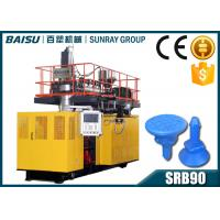 Buy cheap Extrusion Blow Molding Machine Floating Pontoon Connecting Pin , Lug Connector from wholesalers