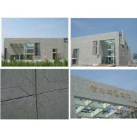 Wholesale Resist UV 8mm Exterior Fiber Cement Board , Fibre Cement External Wall Cladding from china suppliers