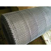 Wholesale Double Locked Crimped Mesh from china suppliers