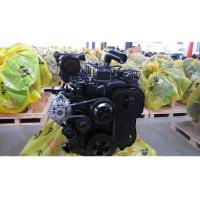 Wholesale Original Dongfeng Cummins Diesel Truck Engines C230 33 With 6 Cylinders in Line from china suppliers