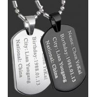Wholesale Custom Military Dog Tag Key Ring from china suppliers