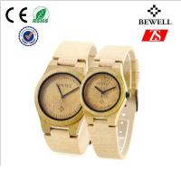Wholesale Gift Wooden Watch With Leather Band from china suppliers