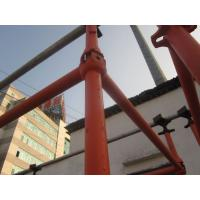 Wholesale painted Q235 cup lock scaffolding system from china suppliers