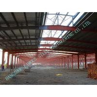 Wholesale A36 Pre Engineered Industrial Steel Buildings Welded H Shape For Fabric Mills from china suppliers