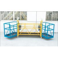 Wholesale 2m 2.5m 3m 2kw Window Cleaning Platform for 500kg 630kg Loading Capacity from china suppliers