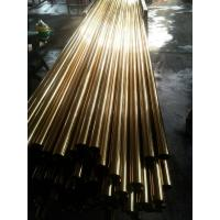 Wholesale China alibaba color stainless steel pipe threaded price per kg from china suppliers