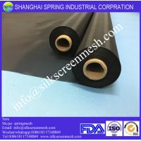 Wholesale 47T polyester window mesh fabric/black mesh fabric/bolting cloth from china suppliers