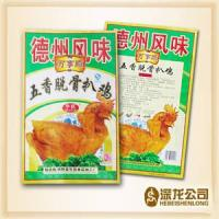 Buy cheap Roast Meat Packing from wholesalers