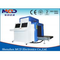 Wholesale Military Areas X Ray Inspection Machine , Resort X Ray Baggage Scanner from china suppliers