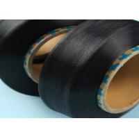 Wholesale Black Bare Spandex Yarn 20D , High Elastic Spandex Covered Yarn For Knitwear from china suppliers