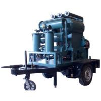 Wholesale Protable ZJL Transformer Oil Recycling with Trailer,Insulating Oil Regeneration machine from china suppliers